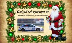 Julhälsning från oss alla – till er alla